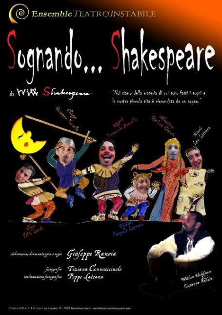 sognano shakespeare