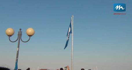bandiera blu policoro