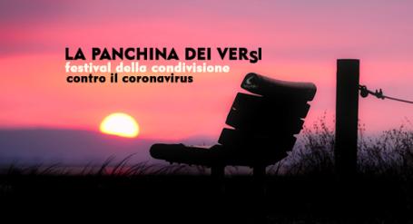 panchina_condivisione (3)