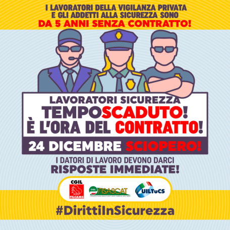 sciopero_vigilanza_24dic20